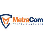 Компания МЕТРАКОМ