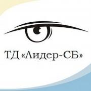 Торговый дом ЛИДЕР-СБ