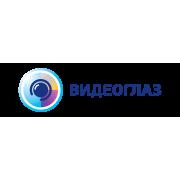 Компания ВИДЕОГЛАЗ