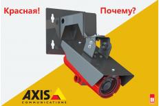 Axis F101-A XF P1367 – ваш надежный помощник для контроля за безопасностью на взры...