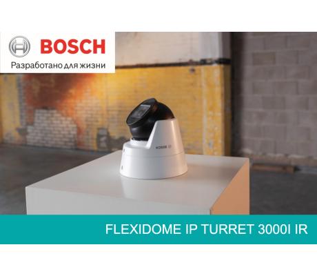 Новая камера Bosch из серии IP 3000i для интеллектуальных решений при стандартных задачах видеонаблюдения
