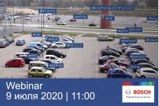 Расширенные функции видеоаналитики Bosch, технологии машинного обучения в камерах....