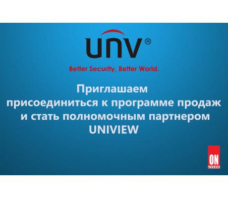 КОМПАНИЯ ОНКОМ - официальный дистрибьютор UNIVIEW