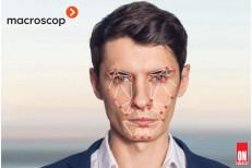 Стартовали продажи главной осенней новинки Macroscop