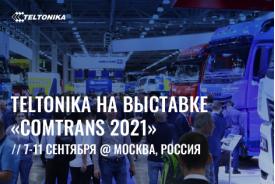TELTONIKA на международной выставке COMTRANS