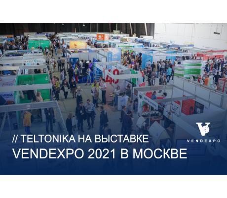 Teltonika примет участие в 14-ой международной выставке вендинговых технологий VendExpo в Москве