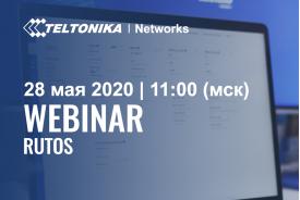 """Вебинар: """"Teltonika Networks RUTOS – расширенный обзор возможностей программн..."""