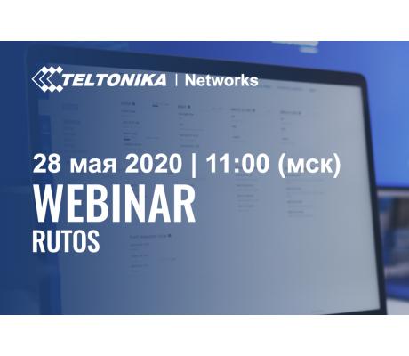 """Вебинар: """"Teltonika Networks RUTOS – расширенный обзор возможностей программного обеспечения для беспроводной связи"""""""