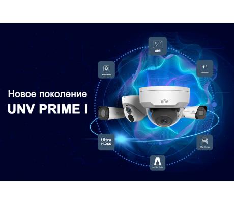 Новое поколение IP-камер Uniview серии Prime-I