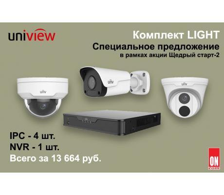 Специальное предложение - комплект LIGHT для видеонаблюдения UNV