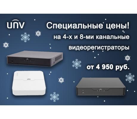 Специальные цены на 4-х и 8-ми канальные видеорегистраторы
