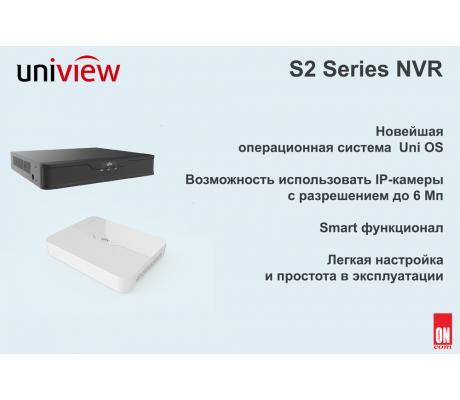 Сетевые видеорегистраторы UNV поколения S2