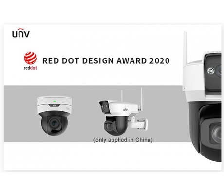 Uniview получил награду RedDotAward за дизайн продукта