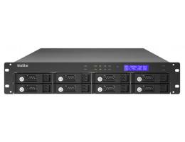 QNAP VS-8040U-RP