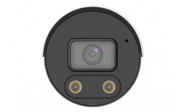 UNIVIEW IPC2128SB-ADF28KMC-I0