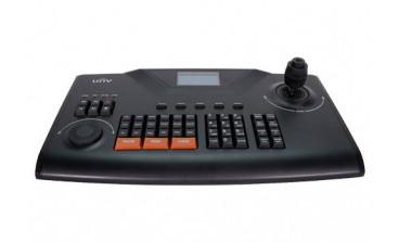 UNIVIEW KB-1100