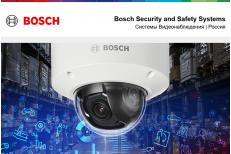 Новая камера Bosch FLEXIDOME IP indoor 8000i
