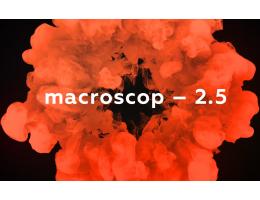 В апреле 2019 года состоялась грандиозная премьера версии Macroscop 2.5, разработка которой заняла целый год.