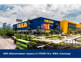 Температурно-измерительные терминалы UNV обеспечивают защиту от COVID-19 в  IKEA, Сингапур
