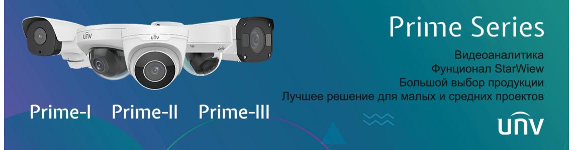 UNV_Prime_I