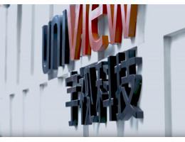 UNIVIEW - о компании и команде лидера в разработке высокотехнологичных IP-систем видеонаблюдения